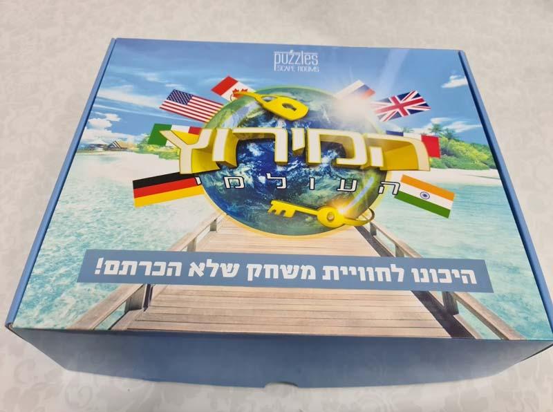 המרוץ העולמי - צילום הקופסא של המשחק