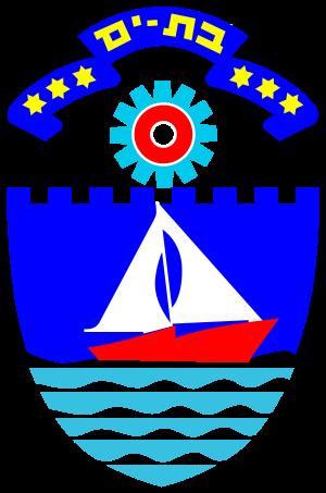 עריית-בת-ים